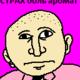 Аватар пользователя Аптекарь