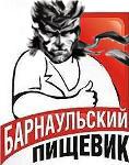Аватар пользователя Барнаульский Пищевик